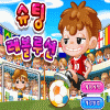 Penalty Go Go Game Online